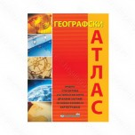 Atlas geografski školski - IS