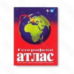 Atlas geografski školski - Zavod