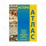 Atlas istorijski školski - IS