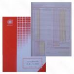Blok dnevnik blagajne A4 NCR - kopirajući papir 100 lista