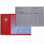 Blok otpremnica A5 PDV NCR - kopirajući papir 100 lista