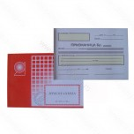 Blok priznanica A6 NCR - kopirajući papir 100 lista