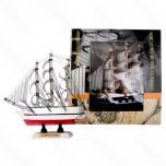 Brod drveni 14cm No.Z-022