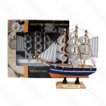 Brod drveni 18cm No.Z-023