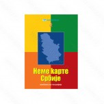 Nema karta Srbije - IS