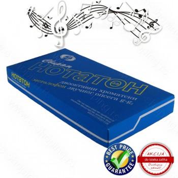 Metalofon - notaton školski dvoredni komplet 25-S
