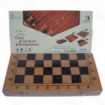 Šah bambus 40cm No.Z-041